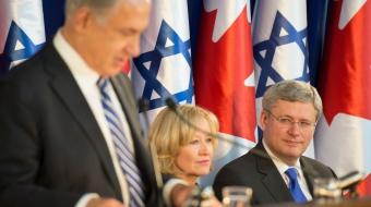 PM Harper arrives in Israel for first official visit