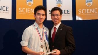 Winning Student