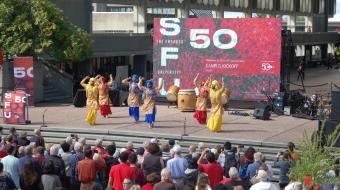 SFU Celebration